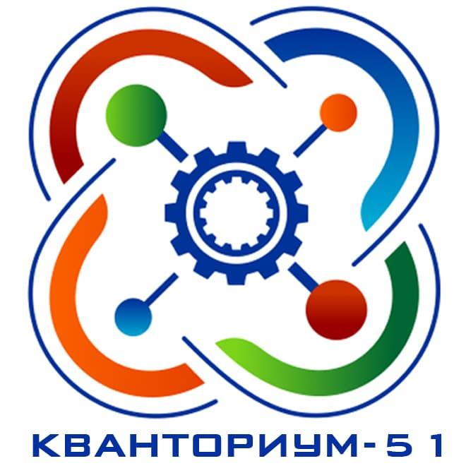 """Детский технопарк """"Кванториум"""" Мурманской области"""