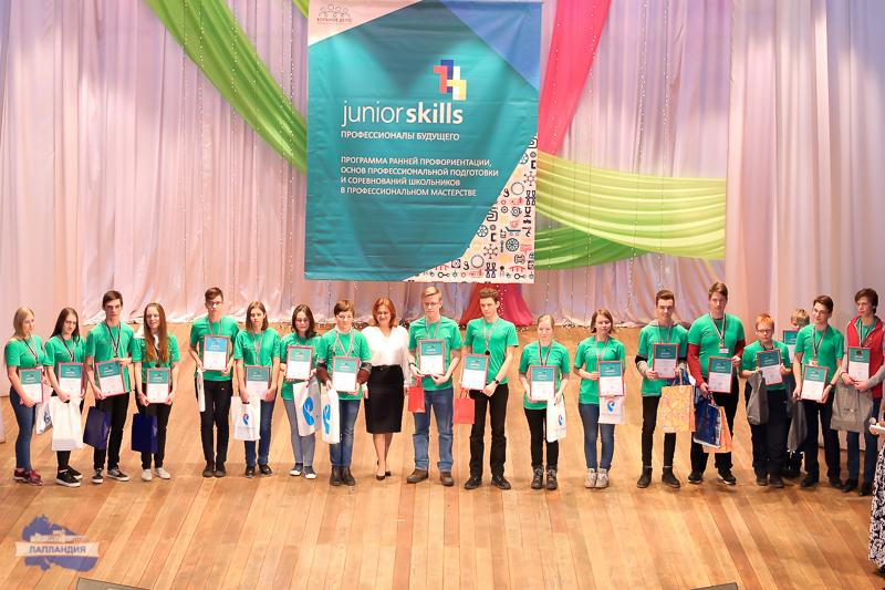 В Мурманской области состоялся III Региональный чемпионат JuniorSkills