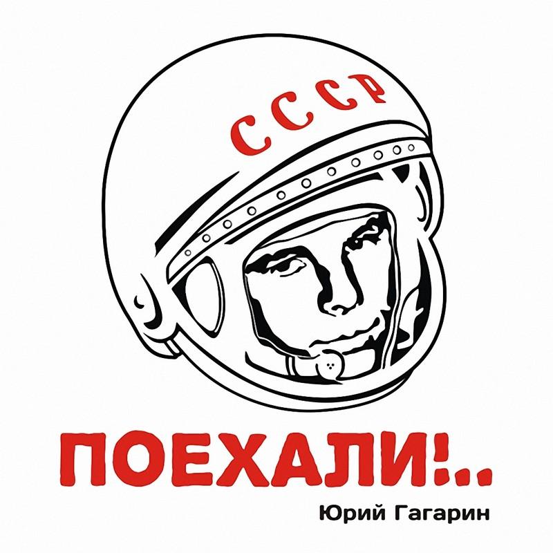 12 апреля состоялся День космонавтики в «Кванториум-51»