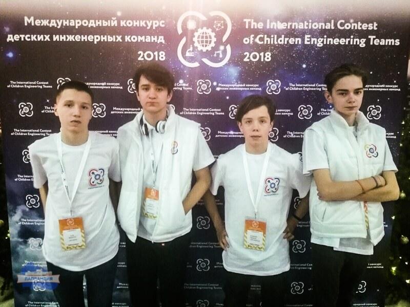 Команда детского технопарка «Кванториум-51» приняла участие в Международном конкурсе детских инженерных команд