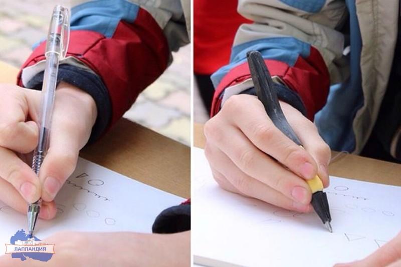 Чудо-ручка