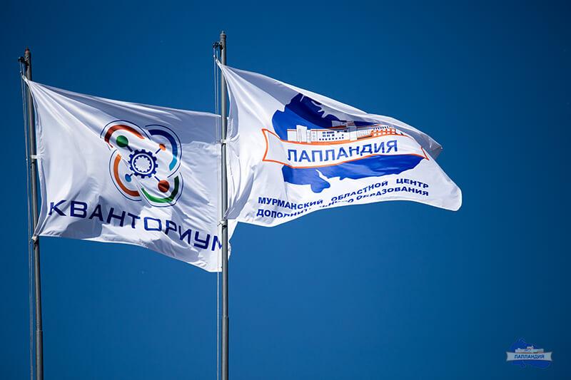 4 февраля в центре «Лапландия» отменяются занятия