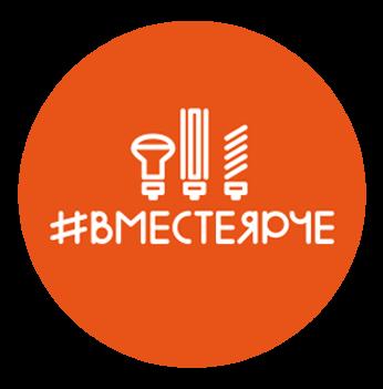 Назначена дата ключевого мероприятия фестиваля «Вместе Ярче» в Мурманской области