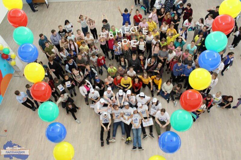 Детский технопарк «Кванториум-51» поддержал Всероссийский фестиваль #ВместеЯрче-2019
