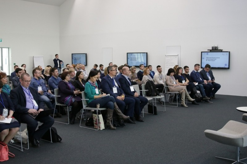 С 22 по 24 ноября в Москве прошла образовательная сессия для руководителей детских технопарков «Кванториум»