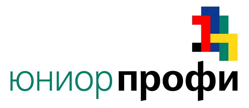 25 ноября стартует V региональный чемпионат ЮниорПрофи – лучшие представят регион на национальном этапе