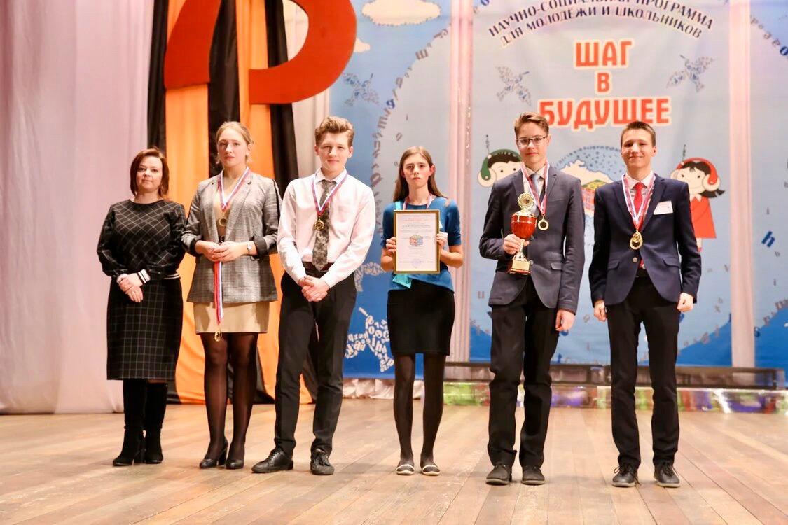 Кванторианцы завоевали Научный кубок «Будущее Севера» III степени регионального этапа Соревнования молодых учёных Европейского Союза