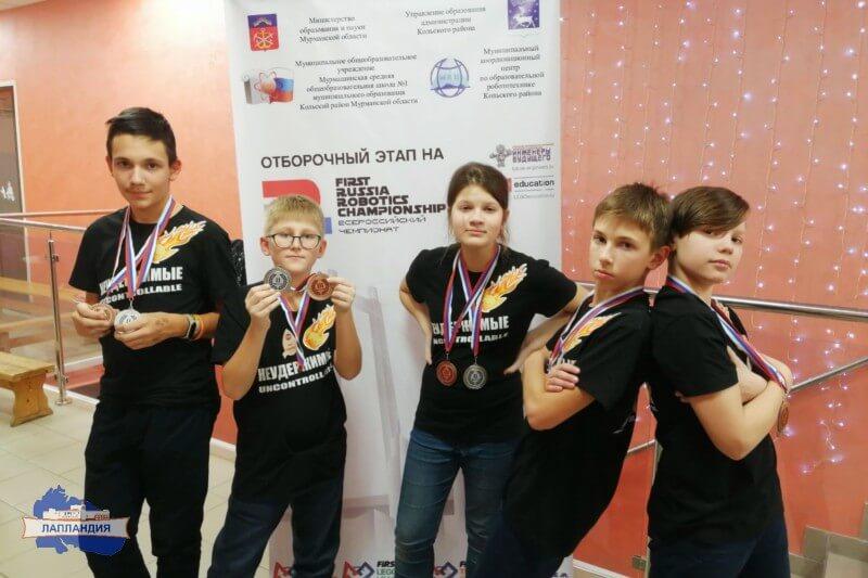 Кванторианцы успешно выступили на региональном отборочном этапе FIRST RUSSIA ROBOTICS CHAMPIONSHIP – МУРМАНСК 2019