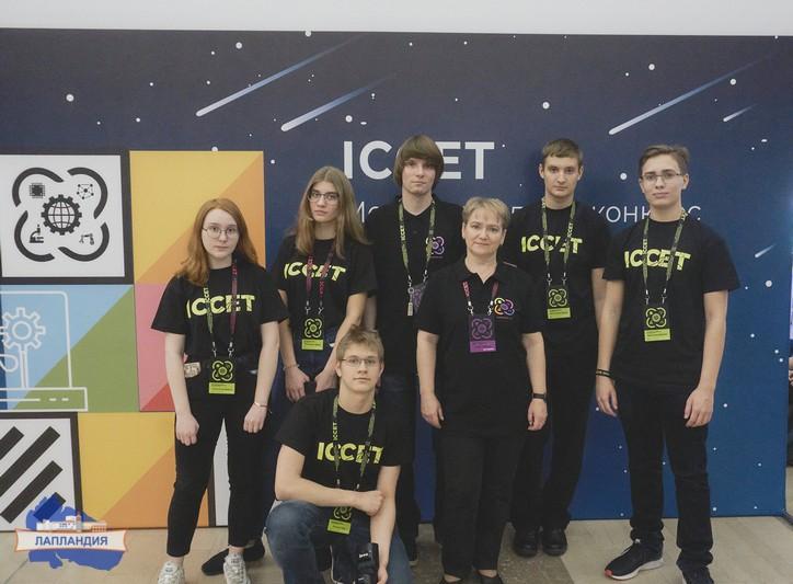 Кванторианцы прошли в финал конкурса «BioBootCamp-2020» по геномной инженерии