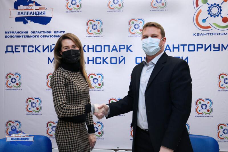 Состоялось подписание соглашения о сотрудничестве между центром «Лапландия» и Центром поддержки предпринимательства Мурманской области