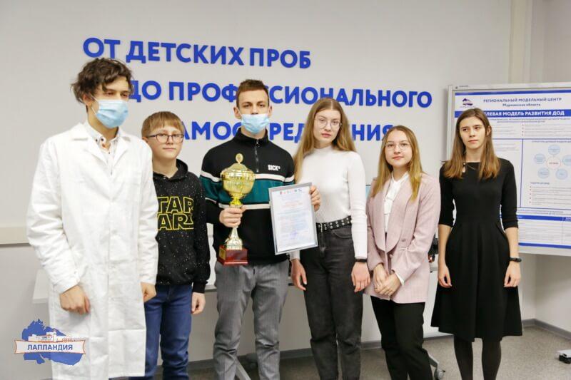 Кванторианцы получили награды за победу в XV Соревнованиях молодых исследователей программы «Шаг в будущее» в СЗФО