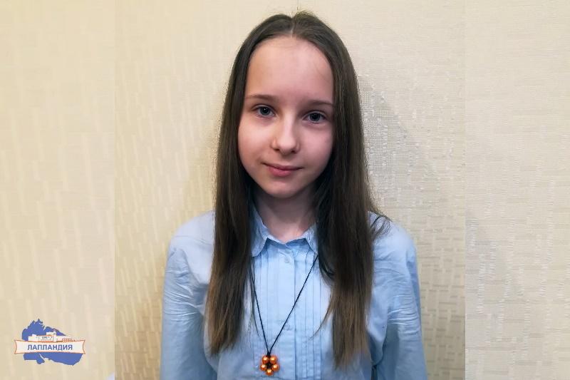 Кванторианка завоевала диплом Всероссийского конкурса «Горизонты открытий»
