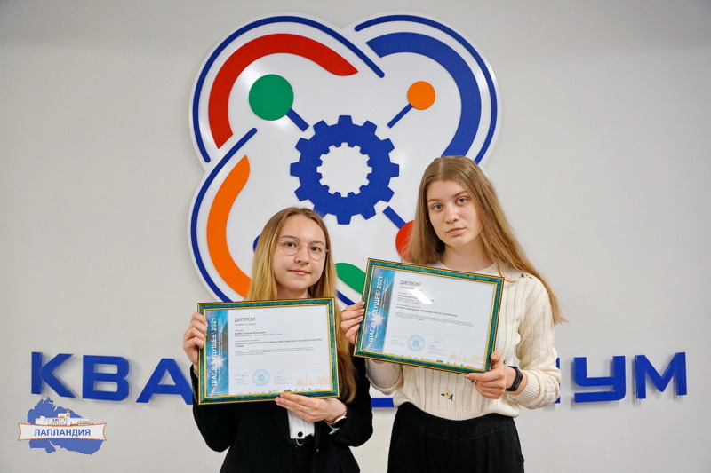 Кванторианки стали призерами Международного дистант-форума «Шаг в будущее»-2021
