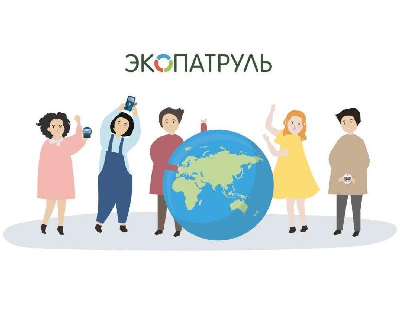 Приглашаем слушателей на областной семинар «Организация экологического мониторинга и исследований в рамках проекта «Экопатруль»